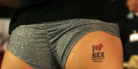 Сексуальная зависимость (документальный фильм)