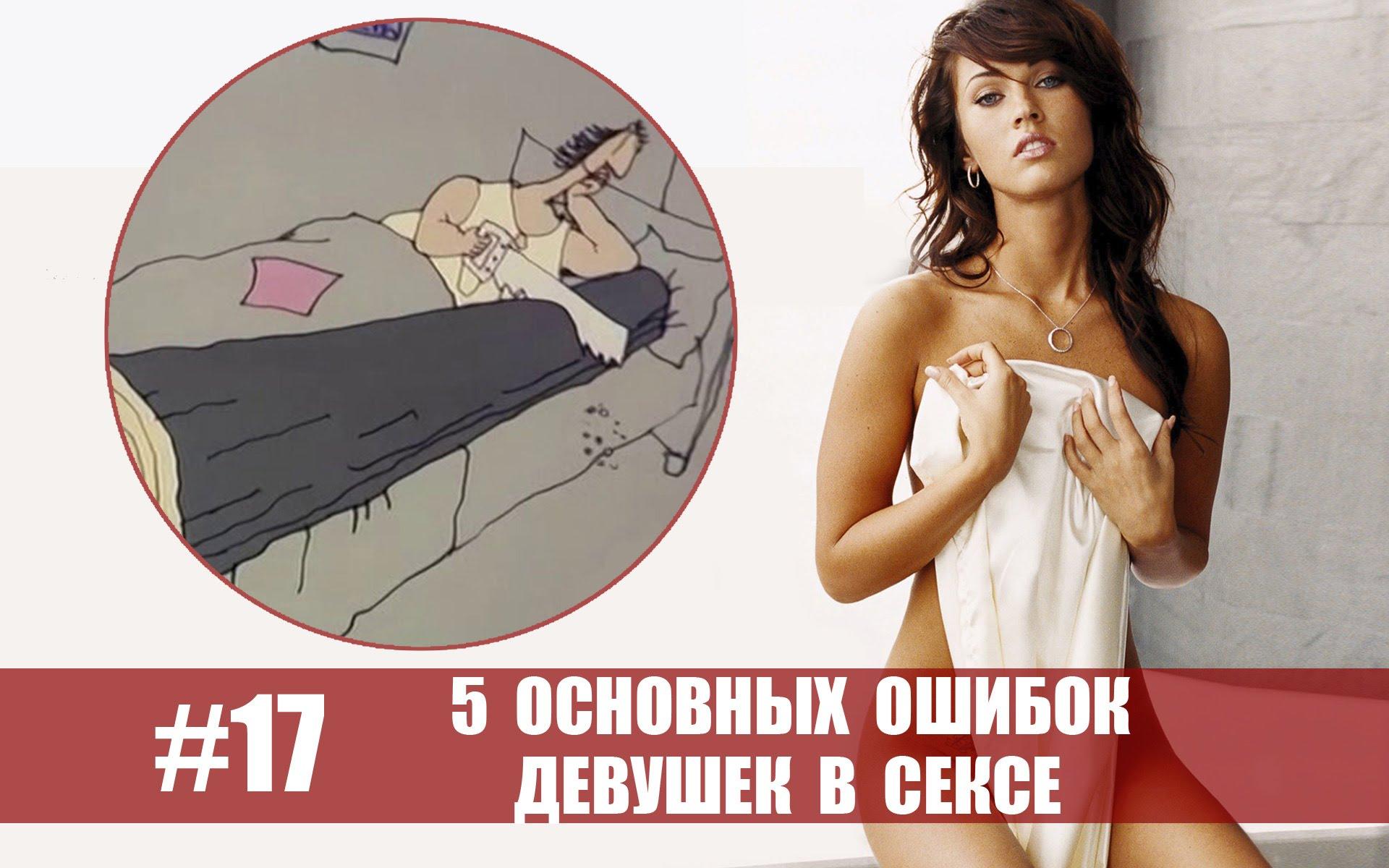 Порно секс фото молодой медсестры