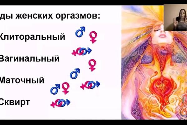 video-dlya-android-struyniy-orgazm-film-borodatiy-i-nagliy