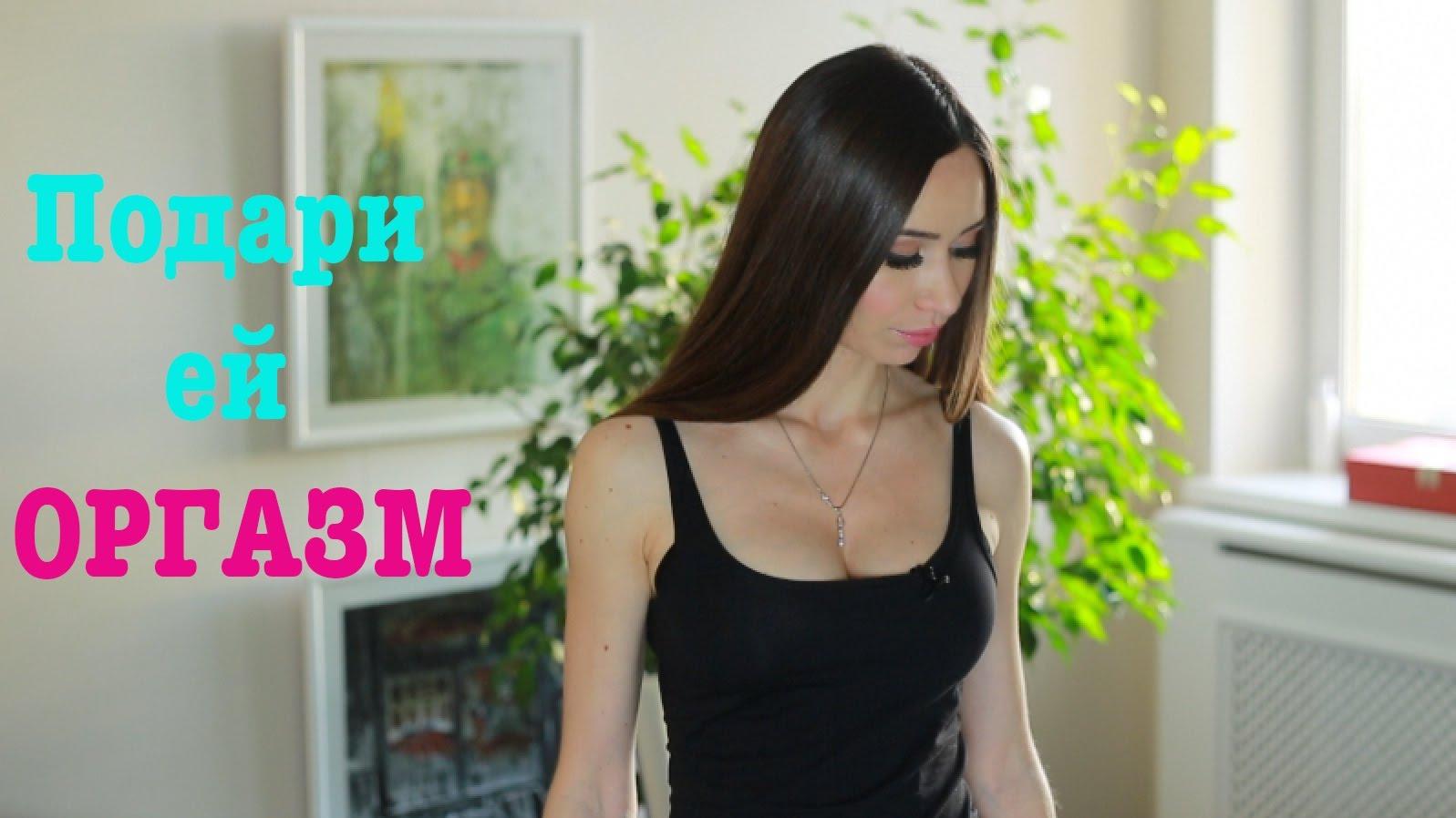 top-5-orgazmov